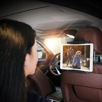 车载ipad支架后座汽车挂钩座椅背多功能后排头枕娱乐平板电脑支架 (车载-平板电脑支架) 1个 预