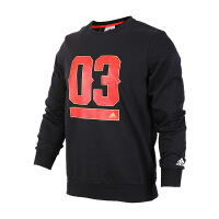 Adidas阿迪达斯 男子运动休闲卫衣套头衫 BK5506