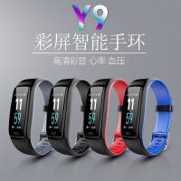 触摸彩屏智能手环心率手环蓝牙运动跑步计步器血压监测仪手表男女防水多功能通用通话提醒腕带手表减肥减脂锻炼APP管理微信Q