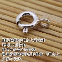 925银圆扣手工DIY配件材料手链扣头连接扣接头弹簧扣子项链挂钩