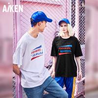 【一件三折】森马旗下aiken/爱肯男士ins潮流印花百搭嘻哈街头宽松短袖T恤