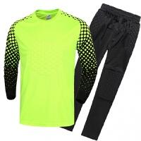儿童足球守门员服套装男长袖门将服套装龙门服防撞透气加厚加护垫