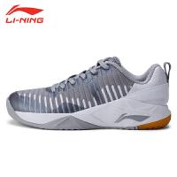 李宁LINING羽毛球鞋男鞋室内外运动鞋防滑透气