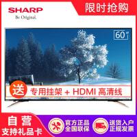 夏普(SHARP)LCD-60SU570A 60英寸4K超清wifi智能网络液晶平板电视