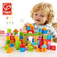 德国Hape60/80粒积木玩具1-2-3-6周岁男女孩婴儿宝宝儿童益智木头木制