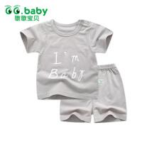 【儿童节大促-快抢券】歌歌宝贝 宝宝短袖套装夏季婴儿衣服纯棉幼儿短袖短裤两件套夏装