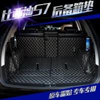 专用于比亚迪s7后备箱垫byds7尾箱垫S6全包围比亚迪S6s7改装专用