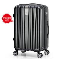 硬箱万向轮拉杆箱20寸旅行箱24寸行李箱男女登机箱 银丝黑 寸(横款)