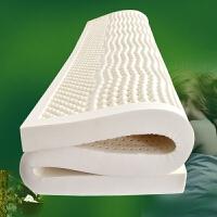 乳胶床垫5cm 1.8m橡胶床垫10cm乳胶榻榻米定制垫子 1 1