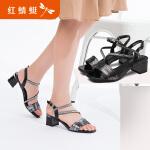 【开学季立减150】红蜻蜓凉鞋女夏季新款水钻高跟鞋粗跟chic优雅时装女凉鞋