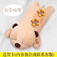 抱抱熊公仔玩偶按摩熊抱枕小熊布娃娃女孩毛绒玩具生日礼物送女友