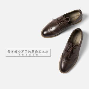 青婉田新款布洛克英伦风女鞋 复古休闲牛津鞋 平跟真皮单鞋女
