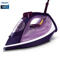 飞利浦(PHILIPS)蒸汽电熨斗家用烫斗蒸汽熨衣机便捷立式手持迷你电烫斗 紫罗兰GC3584