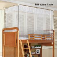 学生蚊帐单人床学生床1.2m宿舍上下床0.9m拉链蚊帐寝室上铺下铺 带拉链
