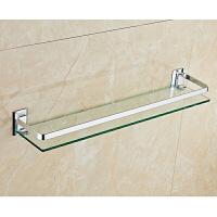 浴室厕所卫生间置物架壁挂洗漱台化妆品架太空铝卫浴挂件玻璃单层