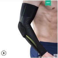 加长弹力防撞护臂透气加长蜂窝男女护具篮球护臂运动护小臂大臂护肘