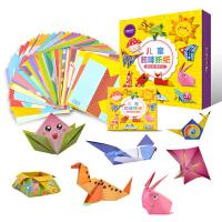 小学生幼儿剪纸趣味折纸书大全玩具儿童手工制作益智立体彩色材料