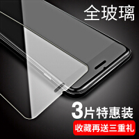 20190530190123131苹果6钢化膜iphone6s全屏覆盖X抗蓝光XR/7/8手机膜6sp全包边XS ma