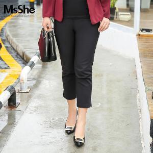 MsShe藏肉加大码女装2017夏季新款显瘦修身休闲裤纯色九分裤7359