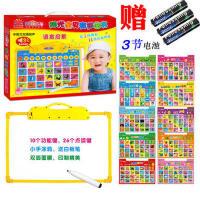 儿童早教发声挂图画板 0-1-2-3-6岁宝宝语音点读认知阳光宝贝有声图