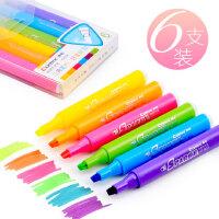 齐心荧光笔彩色笔记号标记笔学生文具学习阅读重点划线圈笔6支装