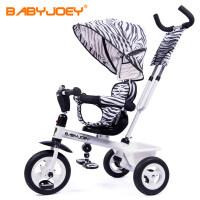 英国Babyjoey儿童三轮车脚踏车宝宝自行车1-3-5岁童车手推车
