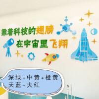科技创新3d立体墙贴励志标语计算机实验室文化墙贴纸教室走廊贴画 1640科技-图片色