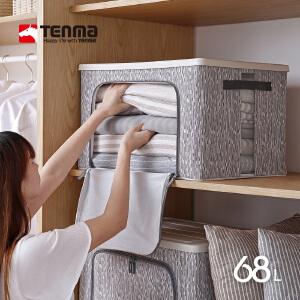 Tenma天马株式会社牛津布百纳箱收纳盒整理储物箱衣服有盖布艺收纳箱棉被袋大号