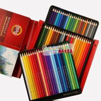 进口捷克酷喜乐72色彩铅48色36色水溶性彩色铅笔 72色纸盒 多色可选 纸盒装