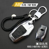 专用于东南dx7钥匙包dx7钥匙套汽车钥匙扣男士智能遥控改装壳真皮