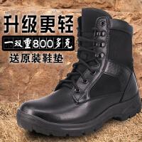 新式07a超轻作战靴男透气特种兵陆战术靴作训靴真皮冬季军靴