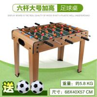桌上足球桌游�蚺_�和�男孩的玩具4-5-6-7-9�q�H子男����
