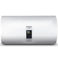 [当当自营] 华帝(vatti)电热水器DDF80-i14007 80升一级能效 3000瓦大功率快速加热