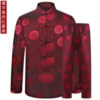 №【2019新款】冬天送中老年人的唐装男外套中国风爸爸装加绒加棉长袖套装老人衣服