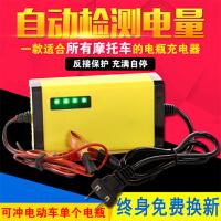 智能踏板12V摩托车电瓶充电器12伏干水铅酸蓄电池充电机修复功能 柠檬黄