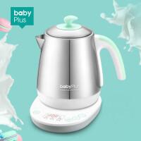 恒温调奶器婴儿恒温水壶玻璃智能冲泡奶粉机自动热奶暖奶器a465