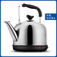 电水壶烧水壶家用电热不锈钢自动断电保温开大容量
