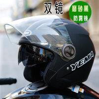 双镜片摩托车头盔男女电动车头盔冬季半覆式防雾个性安全帽