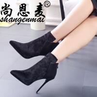 细跟高跟短靴女秋春新款韩版百搭尖头仿马毛性感黑色显瘦马丁靴子 黑色