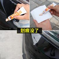 汽车划痕修复神器车辆车身漆面去刮痕抛光蜡研磨剂深度通用蜡 划痕蜡