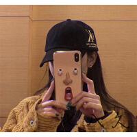 明星宋妍霏同款搞怪表情XR苹果iphone7/8plus手机壳软壳女款 6/6s imd米黄惊讶表情