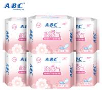 【用券立减100】ABC清香淡雅163mm棉柔卫生护垫6包 共120片