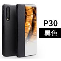 华为p30手机壳男por智能女p3o休眠p2o翻盖p20真皮套p30pro保护潮