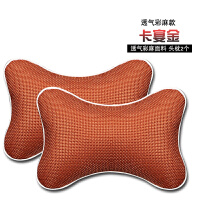 汽车头枕一对护颈枕冰丝皮四季通用枕头腰靠抱枕车载内饰配件用品
