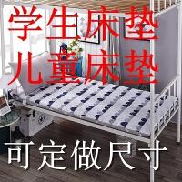 床垫定做儿童床褥学生宿舍垫子订制60/70/80/90/110/160/170/190