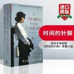 时间的针脚 西班牙文原版 El Tiempo Entre Costuras 西班牙语原版小说 华研原版 英文版 玛利亚