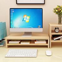电脑增高架子办公室台式显示器垫高架子分隔收纳盒屏幕抬高支架托架