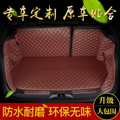 福特翼博金牛座探险者嘉年华野马t70专用后备箱垫全包围尾箱垫子