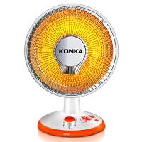 取暖器小太阳家用电暖器节能暖气办公室学生暖风机浴室烤火炉