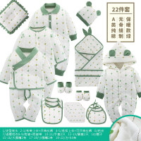 婴儿衣服初生套装新生儿礼盒秋冬男百岁0-3个月女宝宝用品包